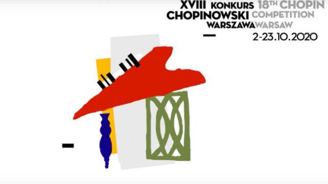 ショパン国際ピアノコンクール2020の出場者を見てみよう